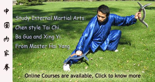 First Page For Martial Art